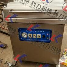 茶叶真空包装机,食品真空包装机,多功能真空包装机图片