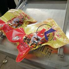 供应烧肉烧鸡真空包装机自动真空包装机厂家定制图片