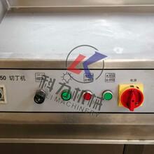 350型凍肉切丁機不銹鋼宮保雞丁切丁機廠家直銷圖片