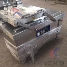厂家定制真空包装机大小米真空包装机售后完善图片