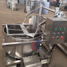 自动脱油脱水机,750型脱油甩干机,脱油机生产厂家图片