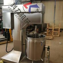 专业生产不锈钢打浆机水饺馄饨馅打浆机价格怎样?图片