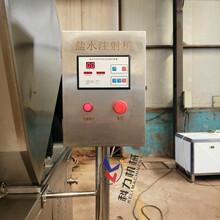 40针全自动盐水注射机带骨肉盐水注射机注射机供应图片