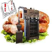 湖南豆干烟熏炉熏烤烧肉烧鸡烘烤设备节能高效图片