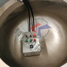 松香鍋批發商用電加熱松香鍋廠家定制松香鍋圖片