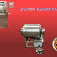 商用盐水注射机鸡胸肉盐水注射机专业厂家定制图片