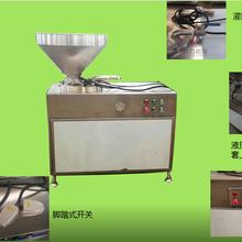 哈爾濱紅腸液壓灌腸機電動液壓灌腸機定制廠家圖片