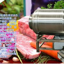 牛肉猪肉真空滚揉机,自动滚揉机的价格,诸城科力厂家直销图片
