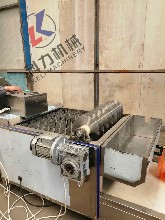 供应科力新型带鱼切段机冻鱼切段机链条式厂家唉直销图片