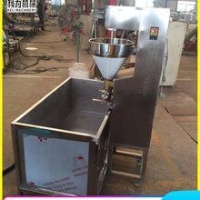 丸子加工流水線,貢丸成型蒸煮生產,不銹鋼肉丸機圖片