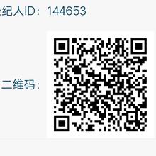 三域商品经纪人ID:144653三域商品交易什么是基本面?该怎么分析基本面?图片