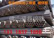 方管矩形管、无缝方管、Q345方管厂家盛巨制管厂
