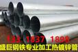 鋼結構專用方管都有哪些型號盛巨專業制造鋼結構方管方矩管