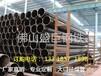 方管方管價格無縫方管鍍鋅方管大口徑厚壁方管Q345B方矩管