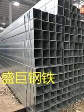 佛山熱鍍鋅方管樂從鍍鋅方管方矩管鍍鋅方管廠圖片