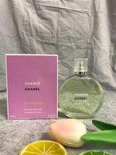 大牌香水欧美品牌香奈儿绿色清新邂逅女士香水微商代理货源图片