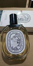 香水小样哪里批发香水货源代理代发图片