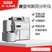 康立电解质分析仪K-Lite6H电解质分析仪