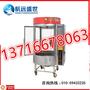 旋转木炭烤鱼机器北京圆桶烤鱼设备燃气木炭两用烤鱼机器自动旋转烤鱼的炉子图片