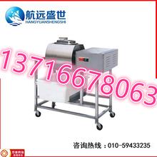 腌制咸菜的机器不锈钢腌羊肉的机器腌制鸡腿的机器大兴牛肉猪肉腌制机