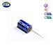 凯美能源法拉电容JR2.5V4.7F电动玩具电池厂家直销