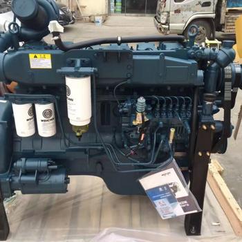 潍柴斯太尔WD615G.220柴油机配套LG956轮式装载机临工50装载机专业版