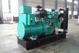 广西玉柴40kw柴油发电机组纯铜发电机组可配四保护