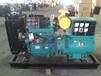 潍柴40kw移动拖车柴油发电机组水冷电调柴油发动机带四保护