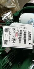 玉柴機器YC4A125Z-T20系列農用柴油機4108柴油機圖片