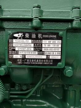 140马力小麦收割机玉柴4108发动机4A140LT20柴油机厂家直销图片1