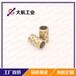 嘉善大航微型滾珠銅套鋼球保持架線性軸承可替代米思米BGS4-10