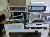 DSFQL-450A封切收缩包装机