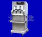DSZQ-600真空气调包装机