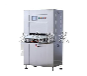 DSP-1D400半自动盒式气调真空包装机