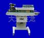 大连胜龙DSFRS-1120W色带印字连续封口机