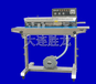 大连胜龙DSFRM-980墨轮印字连续充气封口机