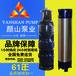 QJ型井用潜水泵淄博深井泵高效节能厂家直销农用自来水大流量