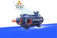 颜山泵业供应MD(P)型矿用耐磨多级卧式离心泵高扬程增压水泵