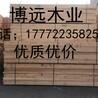 开封建筑木方价格行情