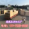 漯河建筑木方木材加工厂