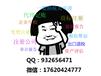 全深圳注册公司办理二类医疗器械备案凭证!!!!!!!!!!!!!!!