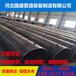 梅州加强级3pe防腐钢管品质保证