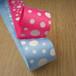 1cm罗纹带1cm罗纹带图片、价格、配件和用品