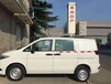 深圳纯电动面包车出租车以租代购租满三年过户送车