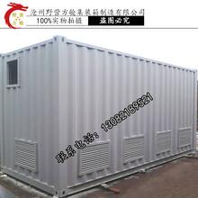 民用集装箱厕所河北沧州移动厕所生产活动房卫生间瓦楞板移动厕所图片