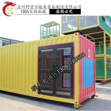 河北沧州集装箱厨房公司临时移动餐厅集装箱式餐厅活动房食堂图片