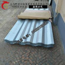 集装箱瓦楞板装饰板承重板集装箱板材集装箱顶板2.0厚度现货.