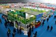 香木海作为益阳企业代表参加2017年中国中部(湖南)农业博览会
