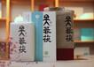 湖南安化黑茶芙蓉茯有机黑茶
