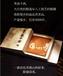 加盟安化黑茶利潤怎么樣,香木海黑茶解說